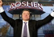 У день обміну полоненими Roshen веселився з зірками першої величини (фото) - today.ua