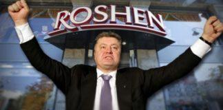 """У день обміну полоненими Roshen веселився з зірками першої величини (фото)"""" - today.ua"""