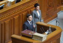 Зеленський терміново вирішив розпустити ЦВК: Сліпачук жорстко відреагувала - today.ua