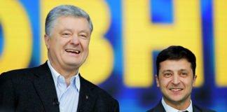 Солодка парочка: Зеленський і Порошенко потрапили на шоколадні обгортки - today.ua