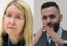 Нефьодов зіткнувся з Супрун: в мережі розгорівся скандал - today.ua