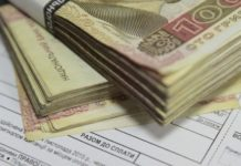 Субсидії по-новому: скільки платитимуть українцям у 2020 році - today.ua