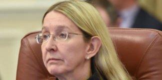 """""""Я — доктор Смерть"""": Супрун розповіла про свою першу зустріч із Зеленським - today.ua"""