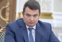 """""""Отдыхал за чужой счет"""": суд признал Сытника коррупционером - today.ua"""