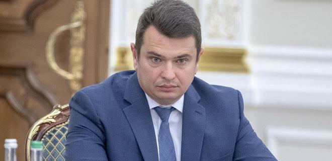 """&quotВідпочивав за чужий рахунок"""": суд визнав Ситника корупціонером - today.ua"""