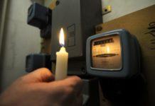 Тарифы на электроэнергию снизятся: у Зеленского назвали дату - today.ua