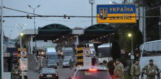"""Нефьодов запустив IT-аудит митниці за гроші Євросоюзу: реакція соцмереж """" - today.ua"""