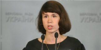 Чорновіл відмовили у відкритті справи на Портнова: що вимагала захисниця Порошенка - today.ua