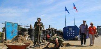 Амністія терористам ''Л/ДНР'': що запропонували депутати Верховної Ради - today.ua