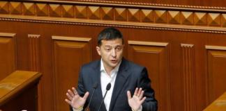 """""""Це капітуляція"""": Українці поставили жорсткий ультиматум Зеленському - today.ua"""