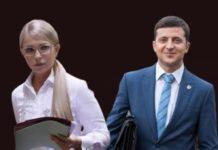 Тимошенко закликала Зеленського провести референдум про продаж землі - today.ua
