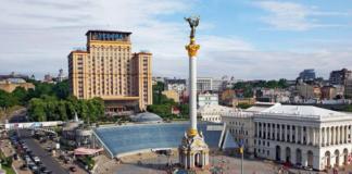 """""""Слуга народу"""" вразив житлом на гроші українців - today.ua"""