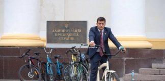"""""""Мені не дозволяють"""": Зеленський розповів, чому не їздить на роботу на велосипеді """" - today.ua"""