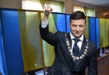Команда Зеленского назвала дату выборов мэра Киева - today.ua