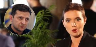 Янина Соколова кинула вызов Зеленскому (видео) - today.ua