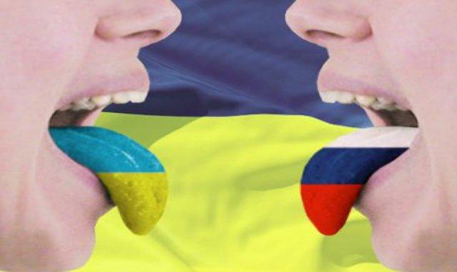 """&quotНарешті це почули"""": Російська мова на Донбасі може стати офіційною за однієї умови - today.ua"""