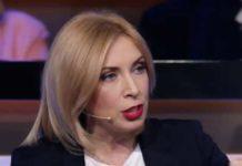 """""""Куди поділися 15 млрд євро від ЄС?"""": у Зеленського хочуть перевірити чиновницю Порошенко - today.ua"""