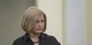 """Геращенко поскаржилася, що """"слуги народу"""" бігають до неї за порадами - today.ua"""