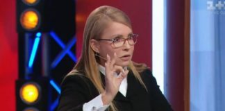 """""""Не перебивайте мене"""": Тимошенко зчепилася зі """"слугою народа"""" через ринок землі - today.ua"""