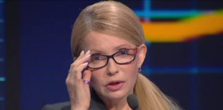 """Тимошенко призвала поддержать Зеленского после скандала с Трампом """" - today.ua"""