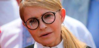 """""""Сталася трагедія у родині"""": стало відомо, чому Тимошенко не була в парламенті під час голосування за недоторканність - today.ua"""