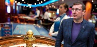 """""""Причетний до мережі нелегальних казино"""": у Зеленського розповіли про кримінальне минуле Луценка - today.ua"""