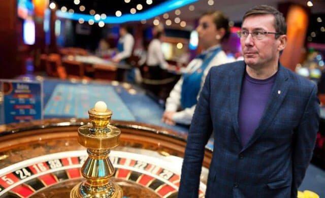 """""""Причетний до мережі нелегальних казино"""": у Зеленського розповіли про кримінальне минуле Луценка"""