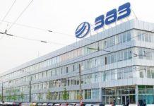 ЗАЗ представил новую модель - today.ua