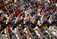 """""""Медведчук і Порошенко не підтримали"""": Верховна Рада ухвалила закон про імпічмент президента - today.ua"""