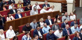 """""""За"""" - 373 голоса: Верховная Рада отменила депутатскую неприкосновенность - today.ua"""