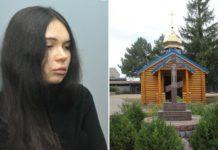 """Зайцева потрапила не в ту колонію"": адвокат розкрила скандальний нюанс - today.ua"