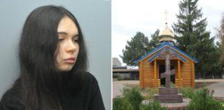 """Зайцева потрапила не в ту колонію"": адвокат розкрила скандальний нюанс "" - today.ua"