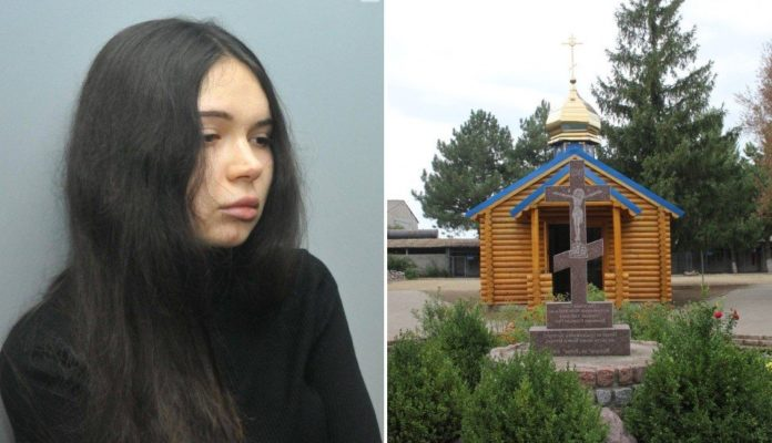 "&quotЗайцева потрапила не в ту колонію"": адвокат розкрила скандальний нюанс - today.ua"