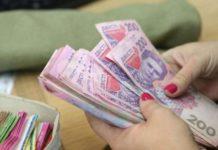 Коли і на скільки зросте середня зарплата в Україні - today.ua