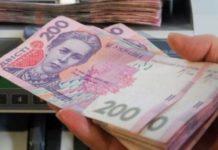 Хто в Україні заробляє більше за всіх: Держстат здивував статистикою - today.ua