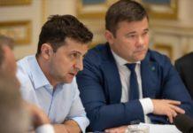 Люди Ефремова и Порошенко: кого Зеленский назначил замами Андрея Богдана - today.ua