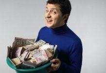 В Україні підвищать зарплату на 70%: кому пощастить - today.ua
