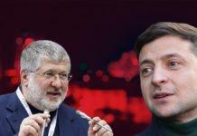 Тарифы на коммуналку снизятся: Зеленский сделал важное заявление после встречи с Коломойским - today.ua