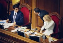 Забавное фото Зеленского в Раде стало хитом - today.ua