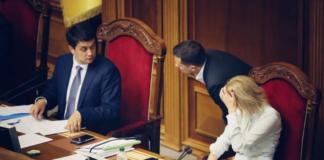 Кумедне фото Зеленського в Раді стало хітом - today.ua