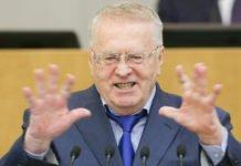 Жириновський закликав приєднати Білорусь і Україну - today.ua