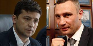 Команда Зеленського вирішила ліквідувати посаду голови КМДА - today.ua