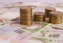В Україні збільшиться середня зарплата: усі подробиці - today.ua