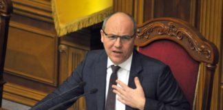 Последняя зарплата Парубия  в шесть раз превысила его предыдущий оклад - today.ua