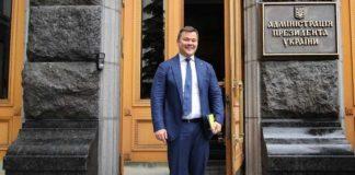 """Порошенко обвинил Богдана в трусости  """" - today.ua"""
