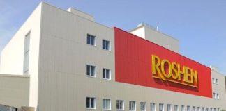 """""""Рошен"""" у Липецьку відновлює роботу"""" - today.ua"""