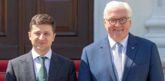 Зеленський зустрінеться зі Штайнмаєром: коли, де і про що будуть говорити - today.ua