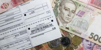 Украинцам упростили оформление субсидий: что изменилось - today.ua