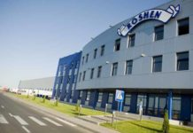 Суд забов'язав Порошенка доплатити понад 23 млн грн за будівництво фабрики Roshen у Борисполі - today.ua