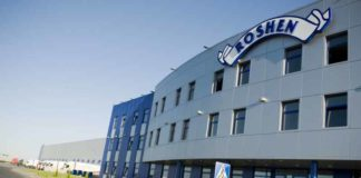"""Суд забов'язав Порошенка доплатити понад 23 млн грн за будівництво фабрики Roshen у Борисполі"""" - today.ua"""